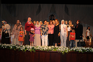 İstanbul Marmara Eğitim Vakfı